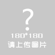 庄爵long8龙8娱乐设计师