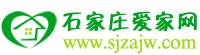石家庄爱家网logo