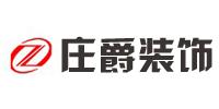 庄爵long8龙8娱乐
